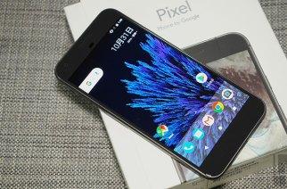 HTC代工的新世代谷歌親生子:Google Pixel XL開箱實測(同場加映HTC 10、iPhone 7 Plus拍照比較)