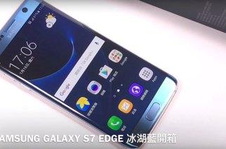 市售版冰湖藍Samsung Galaxy S7 edge影音開箱