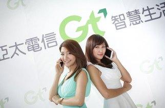 亞太「Gt智慧生活」2週年,推出通話上網完全吃到飽優惠及BANDOTT影音服務