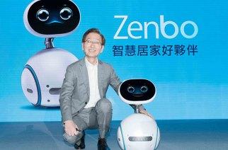 ASUS Zenbo智慧機器人1/1預購,價格和一支手機差不多!
