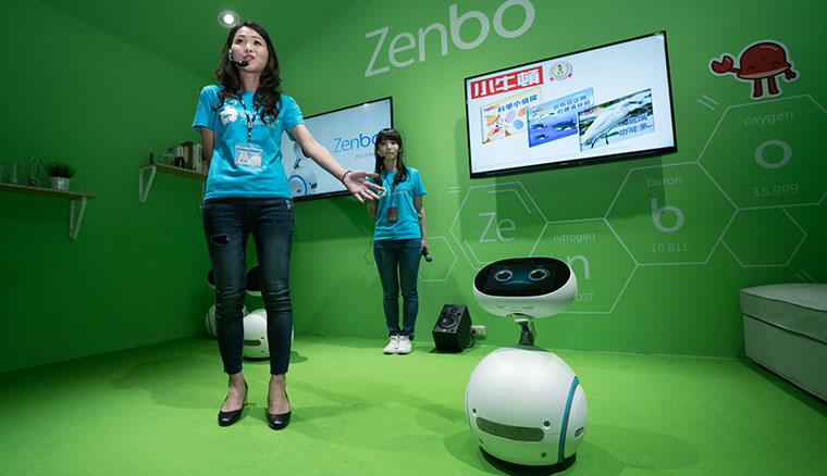 ASUS Zenbo智慧機器人1/1預購,價格和一支手機差不多! - LPComment 科技生活雜談