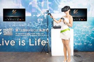 12屆KKBOX風雲榜導入宏碁VR體驗 並以Sony Xperia手機Live直播