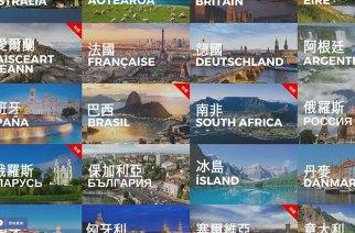 Travelsim行動上網實測:划算、穩定、超多國家與跨國方案可選擇! @LPComment 科技生活雜談