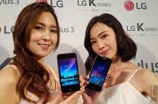 內建手寫筆的LG Stylus 3大螢幕手機以及三款2017全新K系列入門機在台發表
