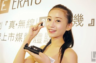 新品牌ERATO登台,發表APOLLO 7s、MUSE 5、RIO 3三款真無線藍牙耳機