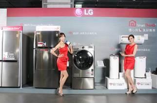 LG在台引進更多物聯網智慧家電 服務機器人產品評估登台