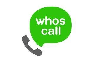 台哥大攜手Whoscall推「安心通話管家」服務,主動通報降低被騙風險