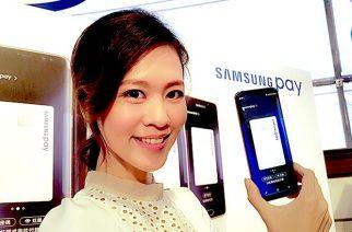 Samsung Pay攜手七大銀行正式登台!相關優惠總整理