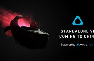 HTC於ChinaJoy發表了採用高通s835的Vive獨立運作虛擬實境裝置