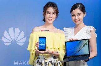 華為全系列新品在台發表:Huawei Y7、玫瑰金P10 Plus、MateBook E、WATCH 2、Huawei FIT與MediaPad T3