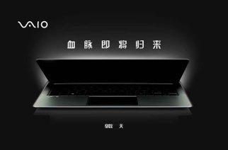 血脈歸來!VAIO品牌重返中國市場,布局虛擬實境發展