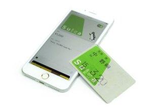 日本旅行超便利!台版iPhone 8 / 8 Plus登錄Suica西瓜卡教學 @LPComment 科技生活雜談