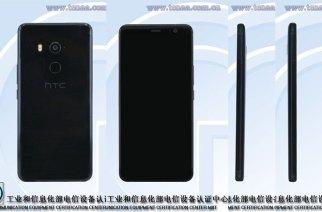 HTC U11 Plus外型確認!U11 Life規格資訊同步流出
