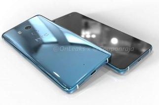 HTCU11 Plus外型360度模擬影片曝光:全螢幕設計搭配後置指紋辨識的水漾玻璃背蓋