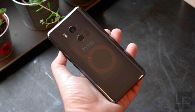 HTC U11+降價!64GB 12900、128GB 14900,搭配中華資費再優惠 @LPComment 科技生活雜談