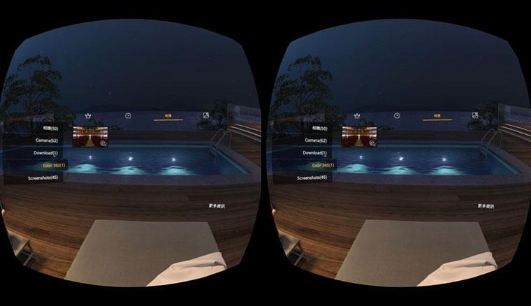 三星Gear 360 (2017)搭配Gear VR,輕鬆自製專屬的虛擬實境內容!