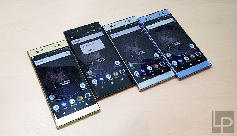Sony Xperia XA2 Ultra於2/7在台上市,搭遠傳資費月付1399手機990元