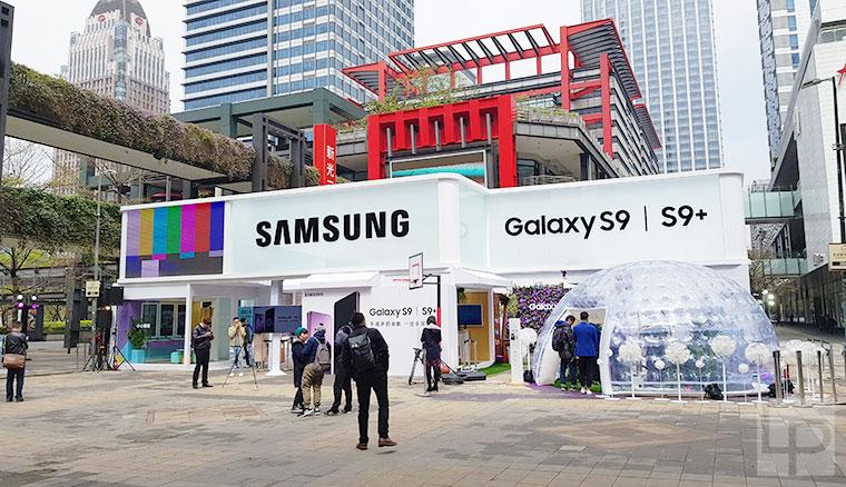 三星S9/S9+體驗活動周末進駐信義香堤廣場,瞄準女性打造四大網美打卡情境區