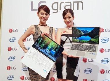 LG gram筆電登台在台推出,首波Z980主打輕薄機身以及超長續航力 @LPComment 科技生活雜談
