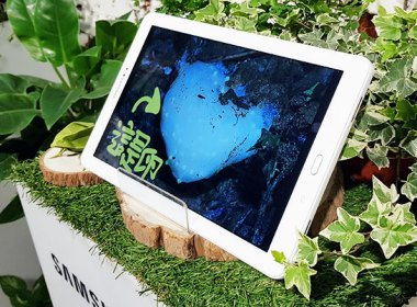 三星「星美好」攜手TEDxTaipei、CCKids,提升孩子視野並從遊戲中學習 @LPComment 科技生活雜談