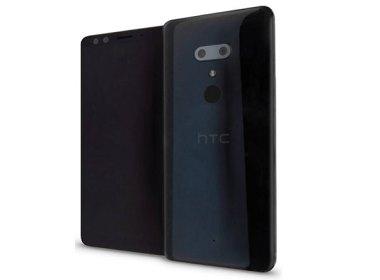 這就是HTC U12?前後雙鏡頭、全螢幕、後置指紋辨識 @LPComment 科技生活雜談