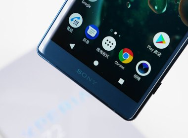 Sony Xperia新品8/30 IFA展前登場,將發表Xperia XZ2升級版? @LPComment 科技生活雜談