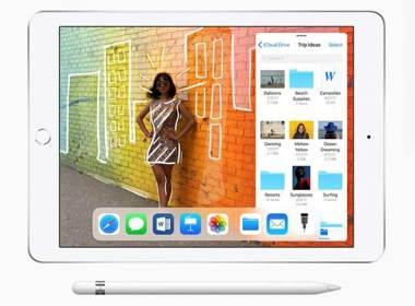 全新9.7吋iPad登場:支援Apple Pencil與AR應用 @LPComment 科技生活雜談