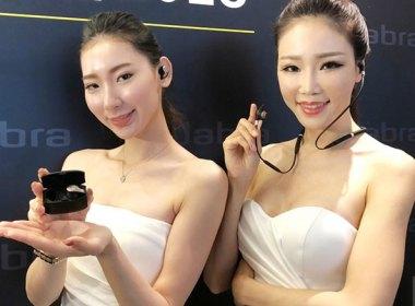 Jabra在台推出新款真無線耳機Elite 65t與主打商用的繞頸式無線耳機Elite 75e @LPComment 科技生活雜談