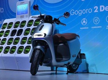 Gogoro 2 Delight揭曉!12吋輪圈降低車身、省力立架停車更輕鬆 @LPComment 科技生活雜談