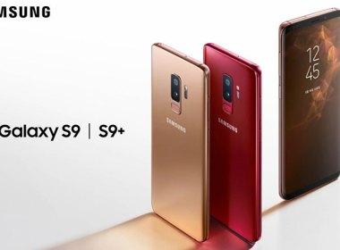 三星Galaxy S9系列加入「日昇金」及「勃艮第紅」兩款新色,六月上市 @LPComment 科技生活雜談