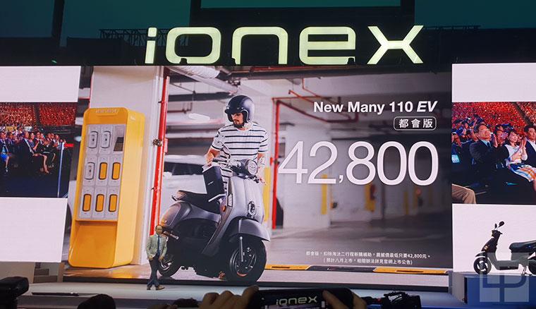 光陽Ionex車能網在台發表,帶來New Many 110 EV與Nice 100 EV兩款新車