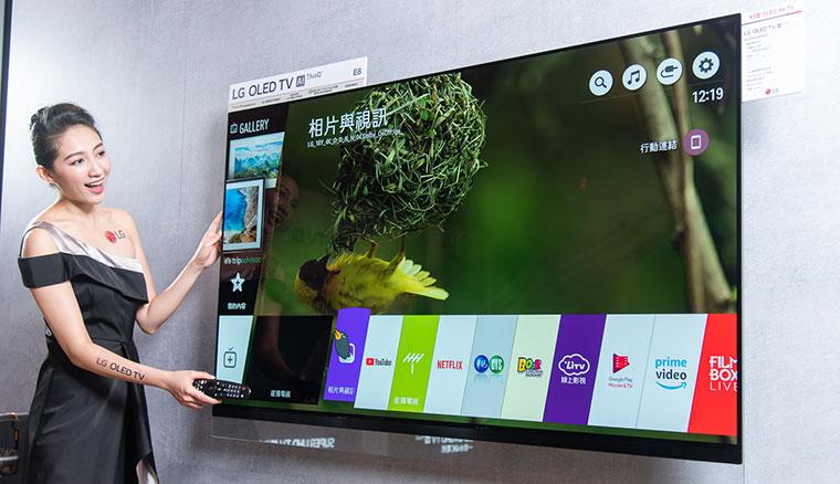 LG在台推出2018年全新OLED TV!搭載α9影像晶片並支援四種HDR影片格式