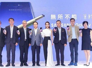 Samsung Note 9電信資費方案懶人包:中華、遠傳、台哥大、台灣之星、亞太 @LPComment 科技生活雜談