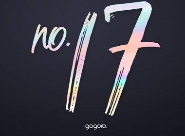 Gogoro 8/17舉辦發表會,邀請函「no. 17」所代表的意思是??? @LPComment 科技生活雜談