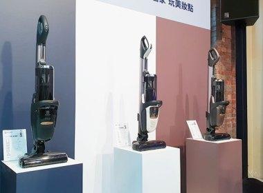 伊萊克斯在台推出PURE F9滑移百變吸塵器,9/1全面開賣 @LPComment 科技生活雜談