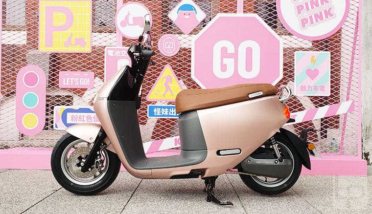 強攻年輕女性市場,「Gogoro 2 Delight粉紅突襲」新色車款發表!