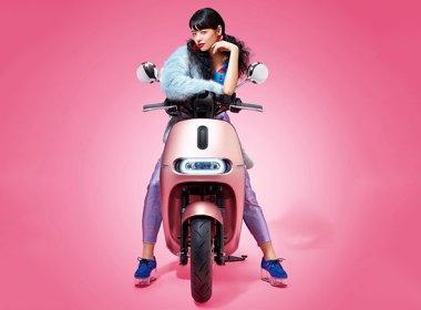 遠傳加盟門市開賣Gogoro,搭超級騎機專案Gogoro 2 Delight最低28700騎回家 @LPComment 科技生活雜談