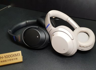 Sony在台推出全新Signature系列與WH-1000XM3降噪耳機等新品 @LPComment 科技生活雜談