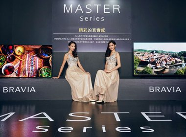 Sony BRAVIA旗艦MASTER系列OLED電視A9F、液晶電視Z9F登台! @LPComment 科技生活雜談