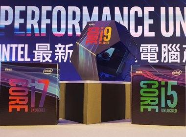 影片\第9代Intel Core、Core X與Xeon W-3175X處理器特色介紹 @LPComment 科技生活雜談