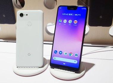 Google Pixel 3系列正式登台!中文版Google Assistant語音助理終於推出啦! @LPComment 科技生活雜談
