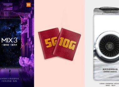 小米MIX 3於10/25發表!將是首款5G商用手機,並可能配備10GB RAM? @LPComment 科技生活雜談
