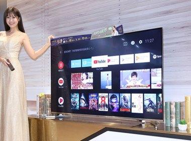 奇美展示全系列家電產品 將使智慧電視更普及化應用、家電朝綠能發展 @LPComment 科技生活雜談