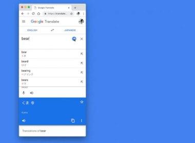 Google翻譯網頁版更新:版面調整、RWD、功能新增 @LPComment 科技生活雜談
