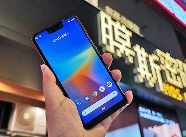 開箱\Google Pixel 3 XL全貼合滿版玻璃保護貼實貼體驗 @LPComment 科技生活雜談