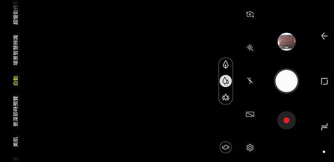 三星Galaxy A9相機實測:四鏡頭實現更多變的構圖彈性