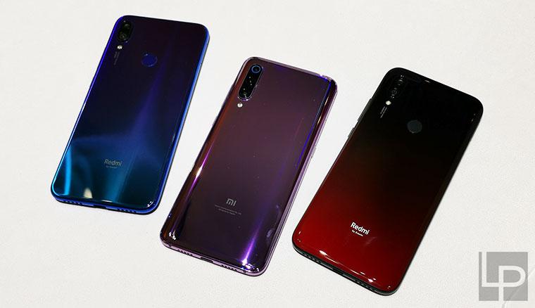 2019米粉節4/2登場!小米9,Redmi 手機的銷售通路和售後服務還是由臺灣小米來負責。今天開箱的 Redmi Note 7,現在中階手機的性能都有很大的改良,紅米Note7,紅米7與小米延長線等多款新品首發! - LPComment 科技生活雜談
