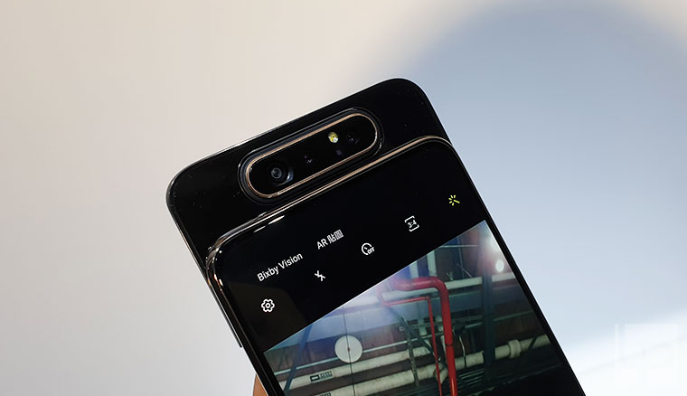 升降翻轉三鏡頭Samsung Galaxy A80快速動手玩 - LPComment 科技生活雜談
