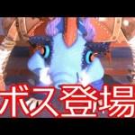 【4人実況】 任天堂テーマパークで 『ゼルダの伝説 最後の冒険』  #5 終[ゲーム実況byキヨ。]