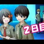 12歳 ~恋するDiary~ 結衣ちゃん編 #5 2日目のペアは?![ゲーム実況byななこ]